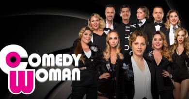 Женский состав Comedy Woman